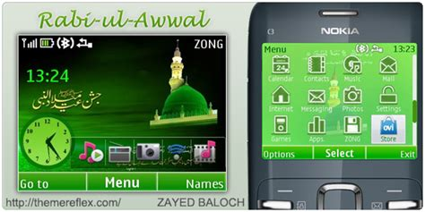 islamic themes nokia x2 rabi ul awwal theme for nokia c3 x2 01 themereflex