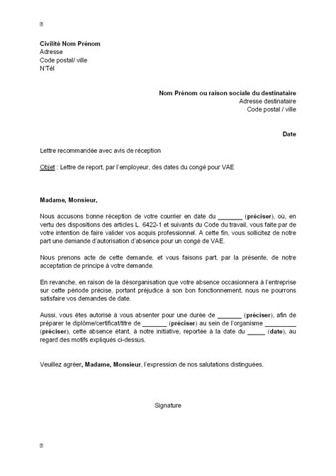 Demande De Permission Lettre Application Letter Sle Exemple De Lettre De Demande De Qualification