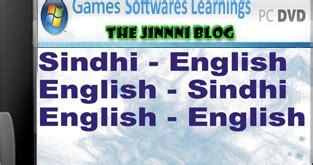 english to sindhi dictionary free download full version sindhi to english dictionary free download full version