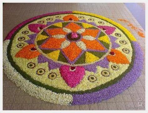 flower design in rangoli indian rangoli designs diwali rangoli designs with