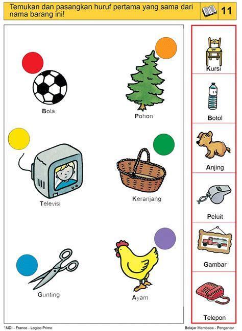 Buku Anak Tes Iq Untuk Paud Tk education multi media lembar soal logico