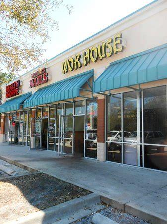 wok house the 10 best restaurants near alhambra theatre dining jacksonville