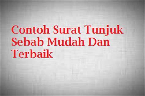 panduan malaysia