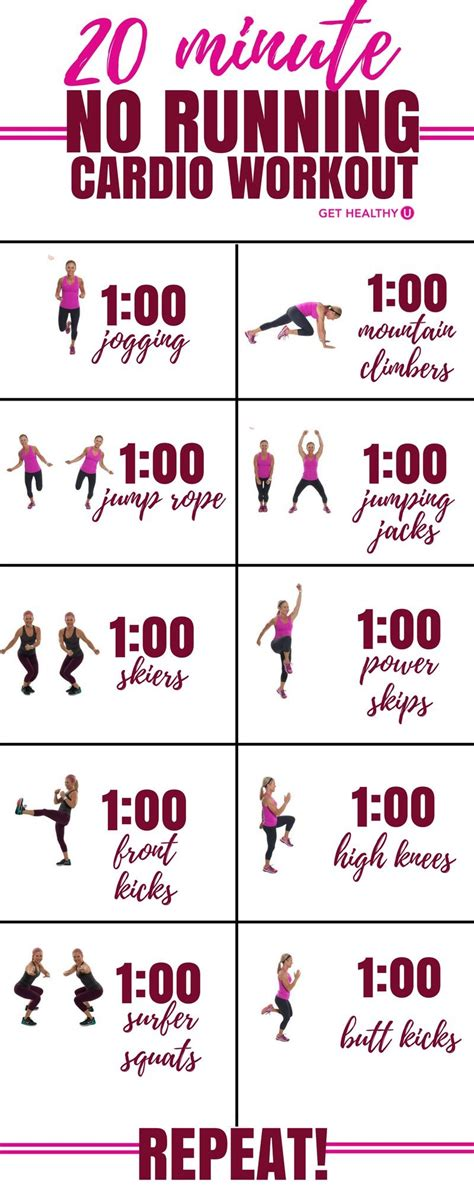 summer shape up cardio workout what the fitness