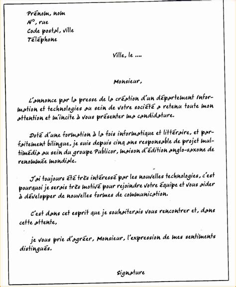 Exemple De Lettre De Motivation Vierge 10 Lettre De Motivation Type Candidature Spontan 233 E Exemple Lettres