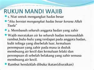 Niat Mandi Wajib Sama Air Related Keywords Suggestions Sama Air