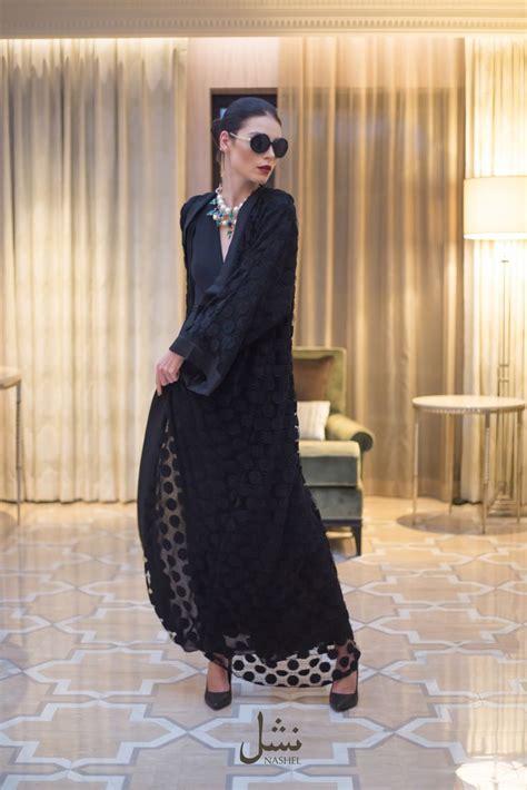 Abaya Pesta Trendy 27 best collection images on abayas abaya fashion and caftans