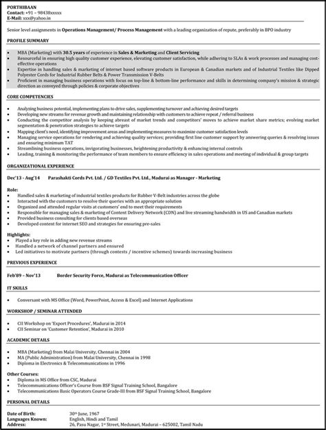 resume format for bpo customer service resume call center