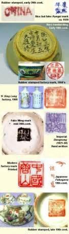 Chinese Cloisonne Vase Marks On Chinese Porcelain