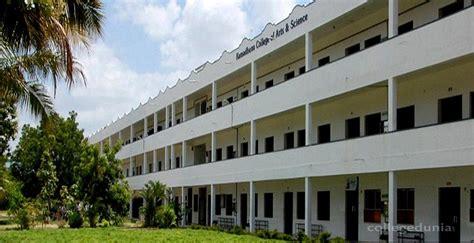 Sapthagiri College Of Engineering Mba Dharmapuri Tamil Nadu 635205 by Kamadhenu College Of Arts Science Dharmapuri Courses
