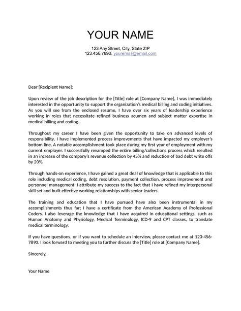 sample cover letters internship sample cover letter for internship