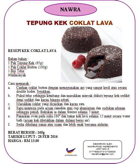 youtube membuat coklat cara membuat coklat lava youtube resepi kung melayu