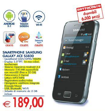 Murah Baterai Samsung Galaxy Ace 5830 Ace Plus related pictures samsung galaxy ace s5830 e galaxy ace plus car interior design