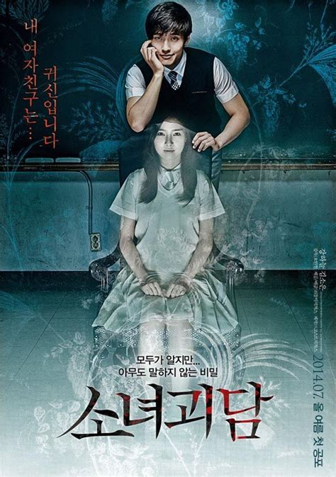 streaming film horror thailand oh snap ghost story of a girl 187 dramabeans
