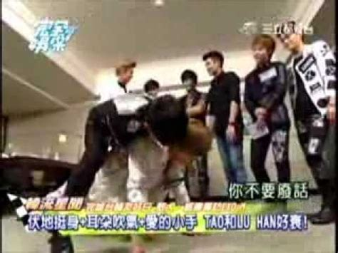 exo game show tao luhan funny moment in a ta 239 wanese game show exo m