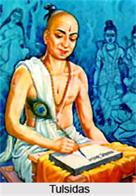 tulsidas biography in hindi wikipedia literature during mughal rule