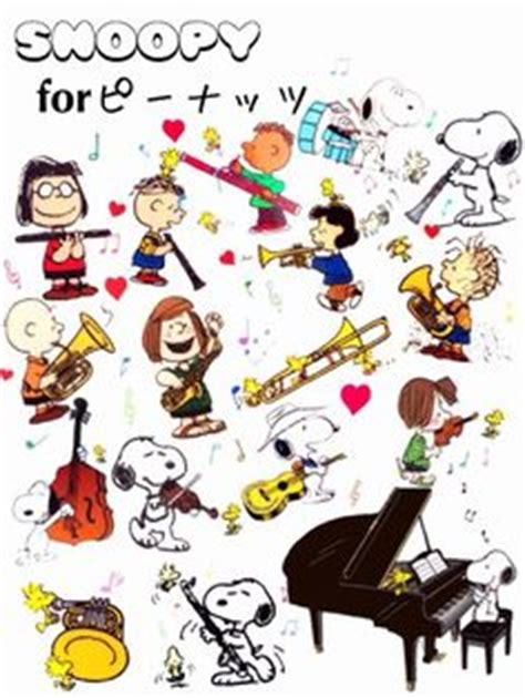 snoopy music jpg 400 215 400 music pinterest