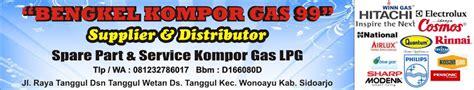 Spare Part Kompor Gas Quantum supplier ditributor spare part kompor gas jual spare