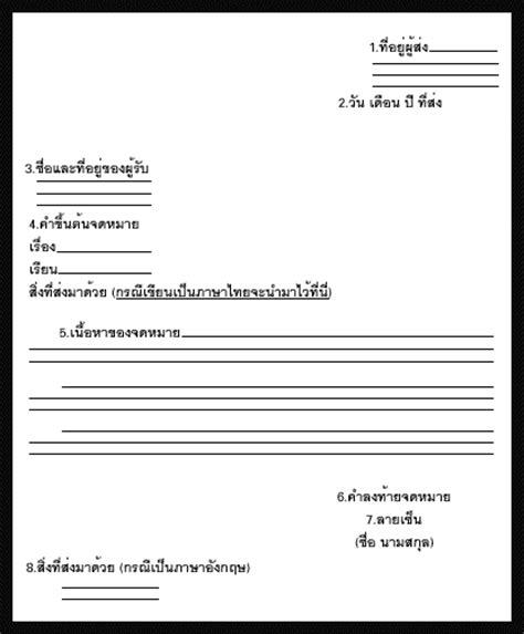 birth certificate application letter birth certificate application letter best free home