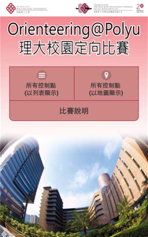 participants  choose list view  map view  show  checkpoints