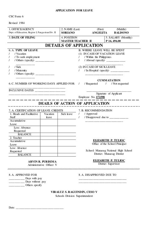 Explanation Letter For Vacation Leave Application For Leave