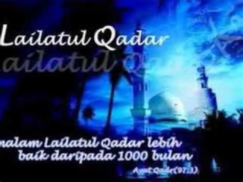 download mp3 gigi lailatul qodar lailatul qodar by gigi youtube