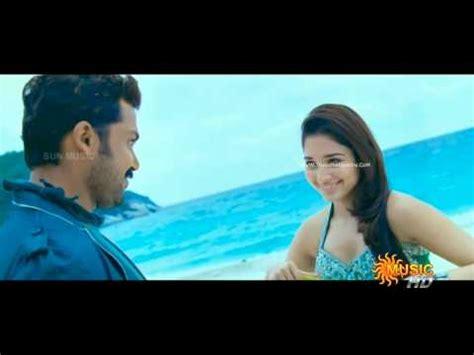 full hd video tamil songs download 1080p download chellam vada chellam siruthai 2011 tamil hd