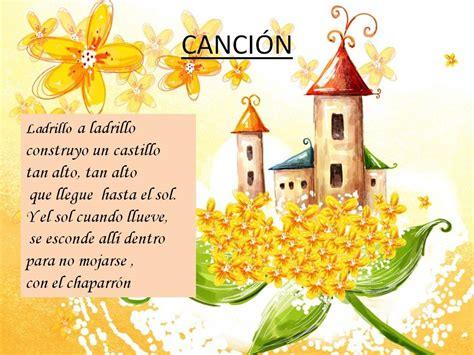 Protège Matelas 160x200 2315 by Rincon De Lectura Escuela Rincon