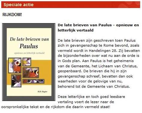 layout vertaling nederlands hyper dispensationalisme de opname geloochend