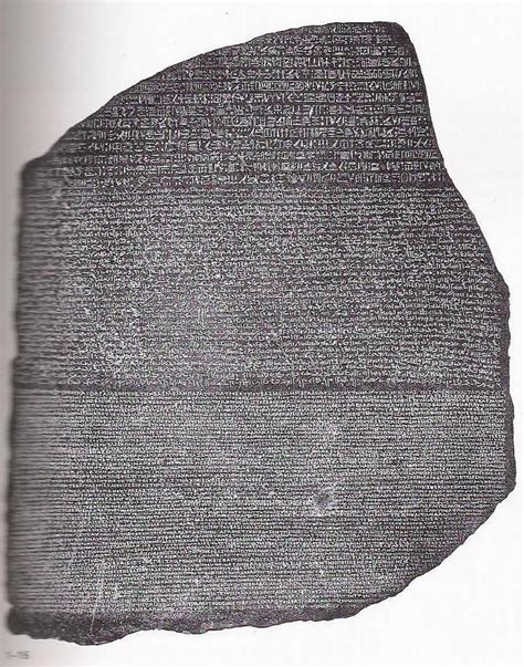 rosetta stone rock chapter 1 art history 303 with tate at james madison