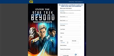 Best Buy Sweepstakes - sweepstakeslovers daily ryan seacrest best buy amazon com more