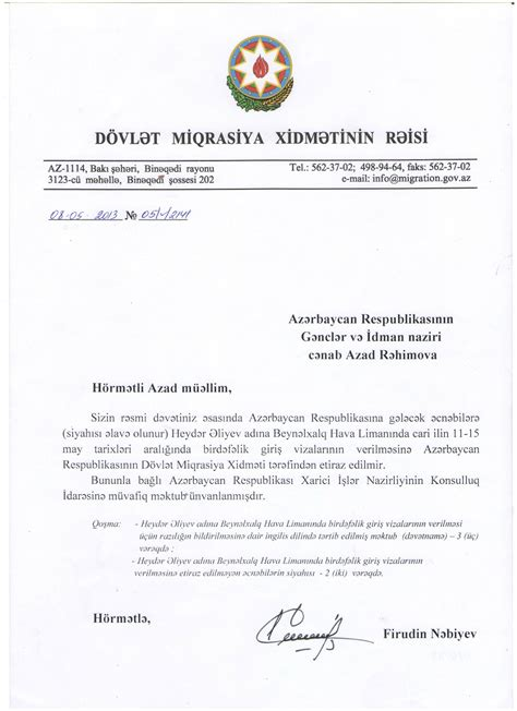 S Ministry Conference Invitation Letter Invitation Letter From State Migration Service Of The Republic Of Azerbaijan