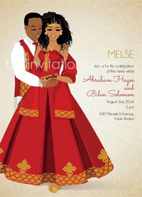 fikir ethiopia traditional wedding invitation