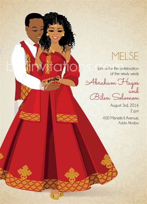 Fikir Ethiopia Traditional Wedding Invitation