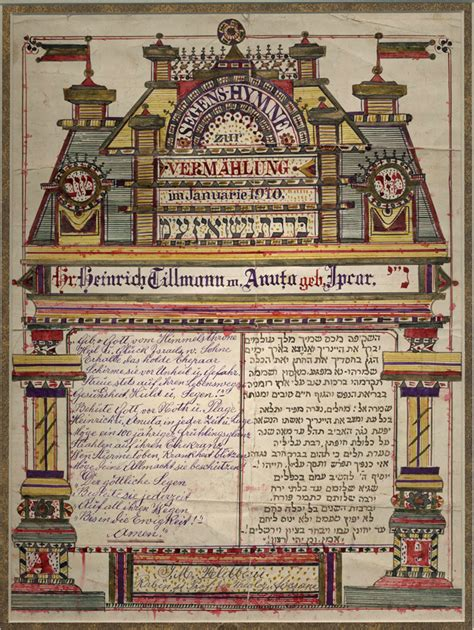 Yiddish Wedding Blessing by Previous Acquisitions Judaica Collection Yale
