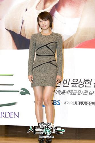 film korea romantis ha ji won cerita drama korea secret garden 시크릿 가든