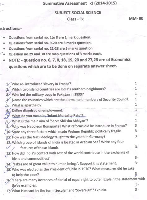 Us Government Essay by Us Government Term Papers