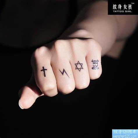 美女手指纹身之闪电六芒星简单纹身图片图片作品