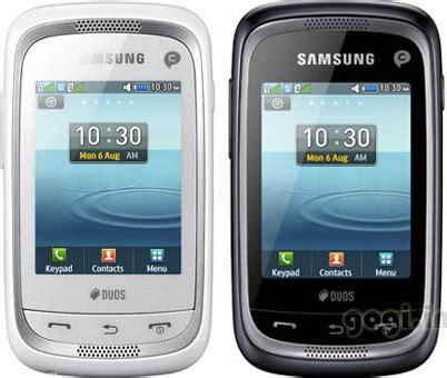 Harga Samsung S3 Neo harga samsung ch neo duos c3262 terbaru 2017 harga hp