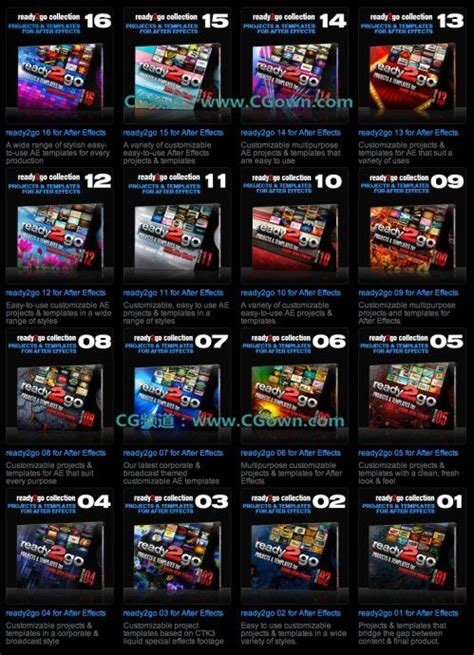 digital juice ready2go projects templates for after effects digital juice ready2go for after effects 16 22 dj极品ae模板