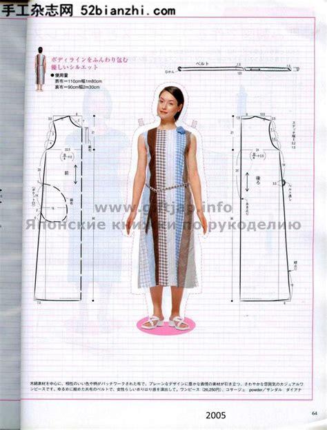 Dress Sewing Stuff 101 best naaien tijdschriften images on