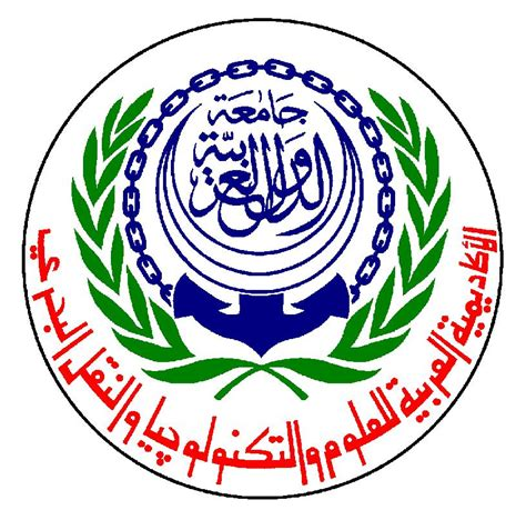 Arab Academy For Science Technology And Maritime Transport Mba by Aast Students Council Wiki