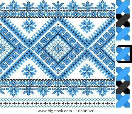 cenefas geometricas punto de cruz punto de cruz geom 233 trico patrones hazlo t 250 mismo en