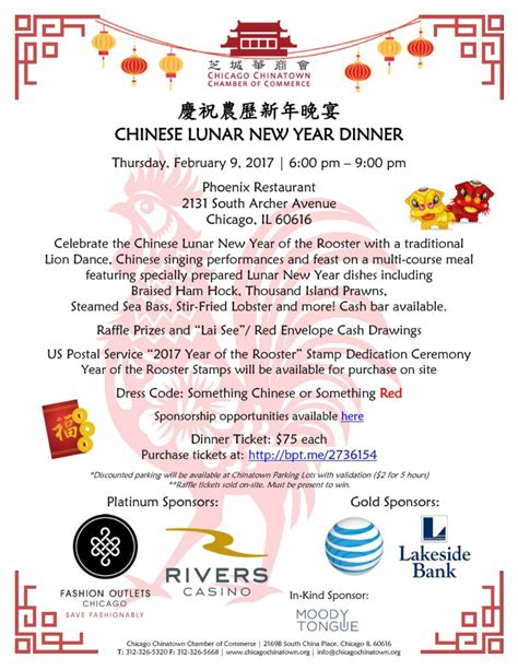 new year information chicago chinatown chamber upcoming events