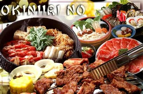 okiniiri  restaurant shabu shabu drinks  las