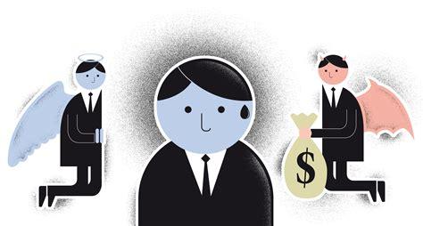 la etica la 201 tica como un todo regulador de desarrollo y conducta