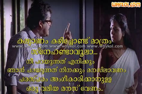 Marriage Advice In Tamil by Malayalam Marriage Advice From Midhunam