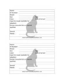 printable cat adoption 4x6 cage card