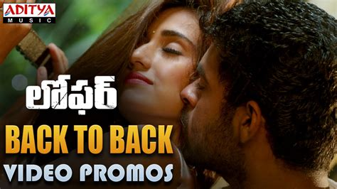 loafer song loafer song promos back to back loafer songs