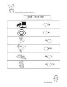 free printable hindi matra worksheets for grade 2 free